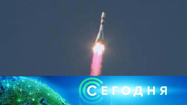 6 декабря 2019 года. 13:00.6 декабря 2019 года. 13:00.НТВ.Ru: новости, видео, программы телеканала НТВ