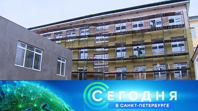 6 декабря 2019 года. 16:15.6 декабря 2019 года. 16:15.НТВ.Ru: новости, видео, программы телеканала НТВ