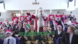 Чудеса исюрпризы для каждого: второй день Деда Мороза иего помощников вСамаре