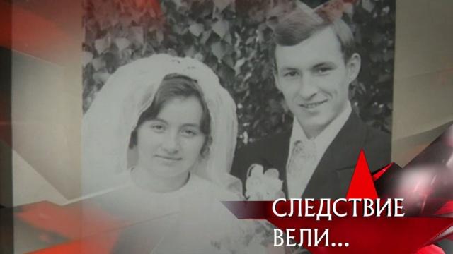 «Чужая жена».«Чужая жена».НТВ.Ru: новости, видео, программы телеканала НТВ