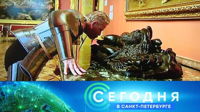 6 декабря 2019 года. 19:20.6 декабря 2019 года. 19:20.НТВ.Ru: новости, видео, программы телеканала НТВ