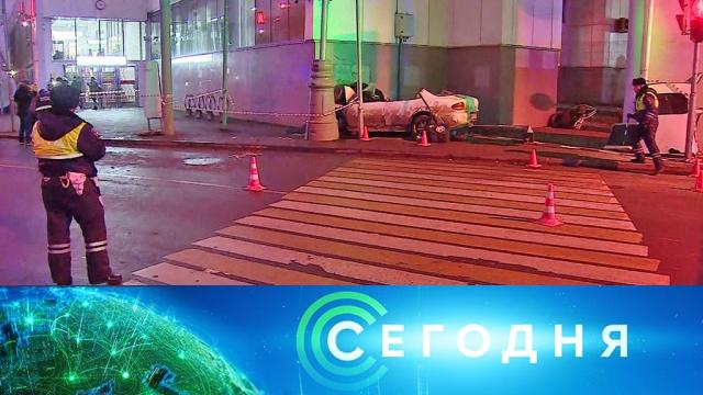 7 декабря 2019 года. 10:00.7 декабря 2019 года. 10:00.НТВ.Ru: новости, видео, программы телеканала НТВ