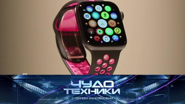 Выпуск от 8 декабря 2019 года.Стоитли переплачивать за «умные» часы икакой должна быть идеальная нескользкая обувь.НТВ.Ru: новости, видео, программы телеканала НТВ