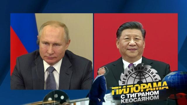 Как Путин открывал вСибири силу, вСербии— уверенность, ав добровольцах— добрую волю.НТВ.Ru: новости, видео, программы телеканала НТВ
