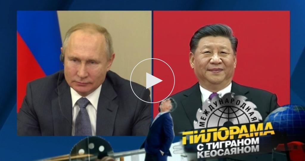Как Путин открывал вСибири силу, вСербии— уверенность, ав добровольцах— добрую волю