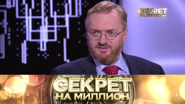 Виталий Милонов.Виталий Милонов.НТВ.Ru: новости, видео, программы телеканала НТВ