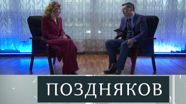 Наталья Стадченко.Наталья Стадченко.НТВ.Ru: новости, видео, программы телеканала НТВ