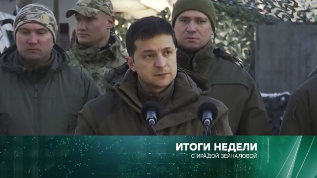 8 декабря 2019 года.8 декабря 2019 года.НТВ.Ru: новости, видео, программы телеканала НТВ