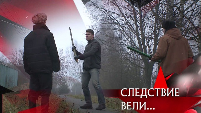 Выпуск от 8 декабря 2019 года.«Убить нельзя помиловать!».НТВ.Ru: новости, видео, программы телеканала НТВ