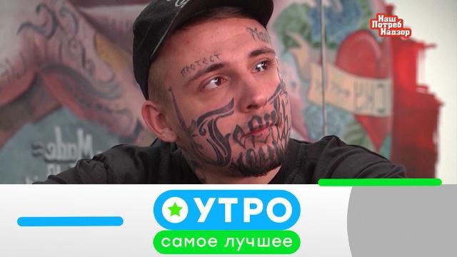 9 декабря 2019 года.9 декабря 2019 года.НТВ.Ru: новости, видео, программы телеканала НТВ