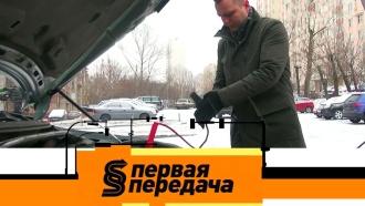 Выпуск от 8 декабря 2019 года.Выбор проводов для «прикуривания» и смертельный конфликт на дороге.НТВ.Ru: новости, видео, программы телеканала НТВ