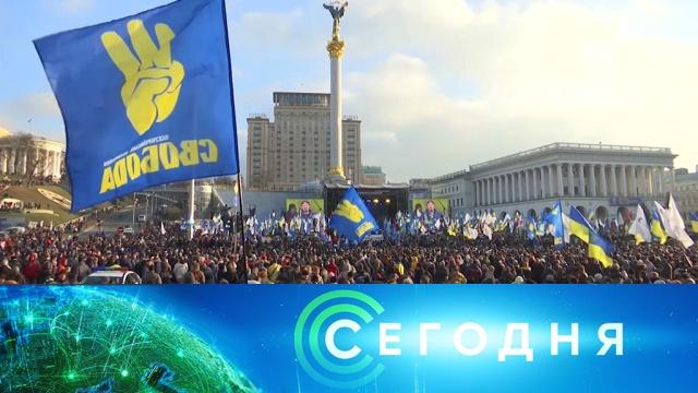 9 декабря 2019 года. 10:00.9 декабря 2019 года. 10:00.НТВ.Ru: новости, видео, программы телеканала НТВ