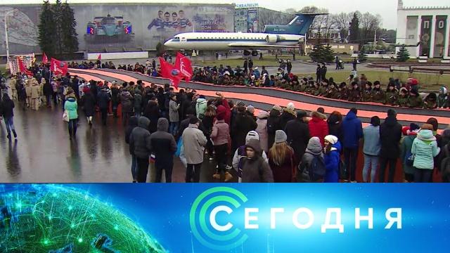 9 декабря 2019 года. 16:00.9 декабря 2019 года. 16:00.НТВ.Ru: новости, видео, программы телеканала НТВ