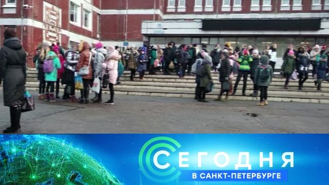 9 декабря 2019 года. 16:15.9 декабря 2019 года. 16:15.НТВ.Ru: новости, видео, программы телеканала НТВ