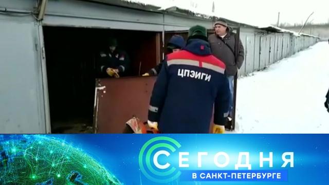 9 декабря 2019 года. 19:20.9 декабря 2019 года. 19:20.НТВ.Ru: новости, видео, программы телеканала НТВ