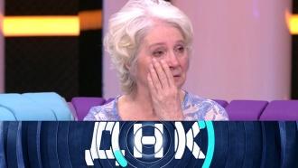 Бабушка добивается теста ДНК свнучкой, которую считает чужой <nobr>из-за</nobr> шокирующих признаний своего сына. «ДНК»— сегодня на НТВ