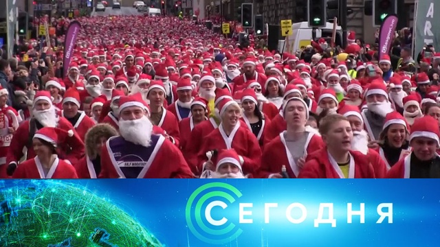 9 декабря 2019 года. 08:00.9 декабря 2019 года. 08:00.НТВ.Ru: новости, видео, программы телеканала НТВ