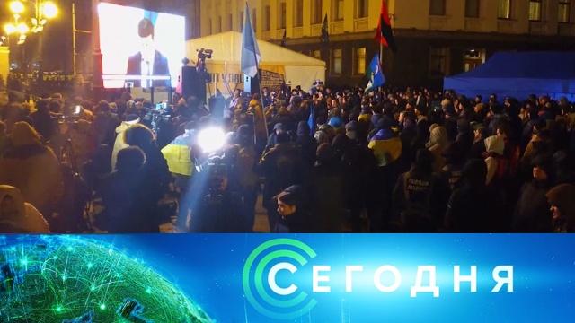 10 декабря 2019 года. 10:00.10 декабря 2019 года. 10:00.НТВ.Ru: новости, видео, программы телеканала НТВ