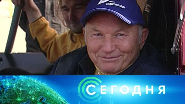 10 декабря 2019 года. 13:00.10 декабря 2019 года. 13:00.НТВ.Ru: новости, видео, программы телеканала НТВ
