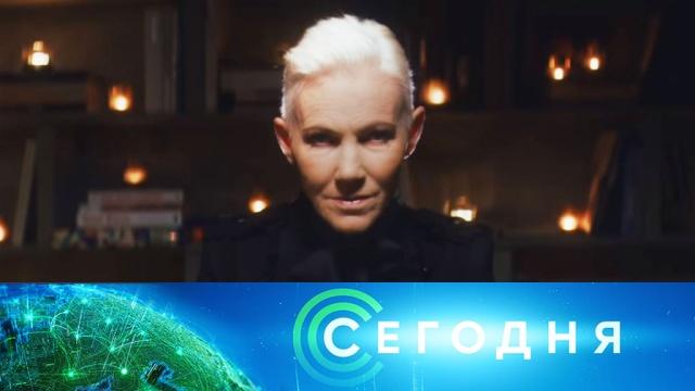 10 декабря 2019 года. 16:00.10 декабря 2019 года. 16:00.НТВ.Ru: новости, видео, программы телеканала НТВ