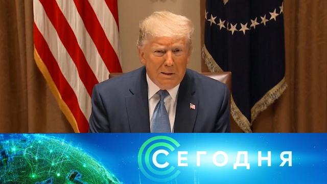 10 декабря 2019 года. 19:00.10 декабря 2019 года. 19:00.НТВ.Ru: новости, видео, программы телеканала НТВ