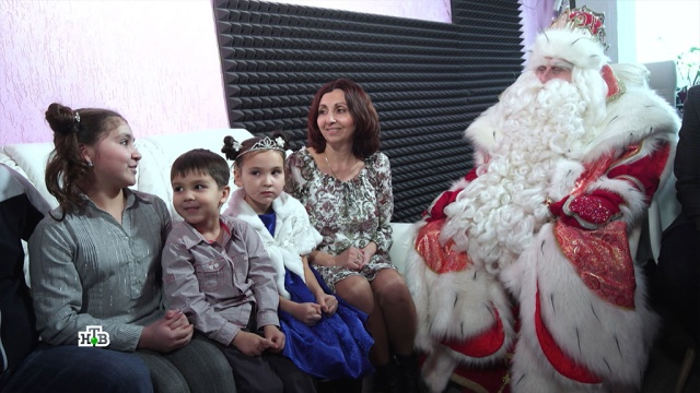 Дед Мороз исполнил желания детей в Нижнем Новгороде.НТВ.Ru: новости, видео, программы телеканала НТВ