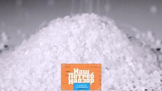 Стоитли переплачивать за соль икакова реальная стоимость шаурмы? «НашПотребНадзор»— ввоскресенье в13:00