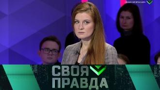 Выпуск от 10 декабря 2019 года.Выпуск от 10 декабря 2019 года.НТВ.Ru: новости, видео, программы телеканала НТВ