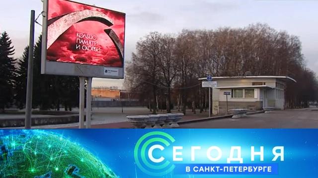 11 декабря 2019 года. 16:15.11 декабря 2019 года. 16:15.НТВ.Ru: новости, видео, программы телеканала НТВ
