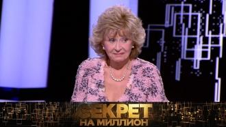 Регина Дубовицкая иее «Секрет на миллион»— всубботу в21:00на НТВ