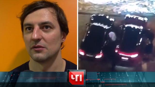 11 декабря 2019 года.11 декабря 2019 года.НТВ.Ru: новости, видео, программы телеканала НТВ