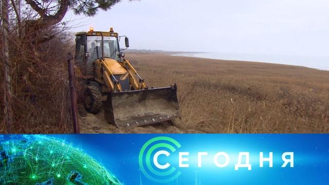 12 декабря 2019 года. 13:00.12 декабря 2019 года. 13:00.НТВ.Ru: новости, видео, программы телеканала НТВ