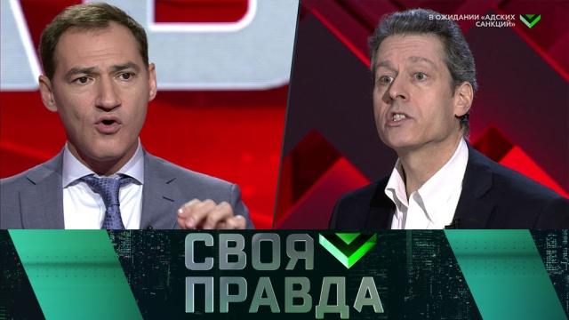 Выпуск от 12декабря 2019года.Чем американские санкции угрожают России?НТВ.Ru: новости, видео, программы телеканала НТВ