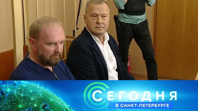 12 декабря 2019 года. 16:15.12 декабря 2019 года. 16:15.НТВ.Ru: новости, видео, программы телеканала НТВ