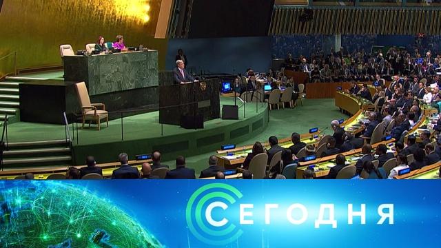 13 декабря 2019 года. 08:00.13 декабря 2019 года. 08:00.НТВ.Ru: новости, видео, программы телеканала НТВ