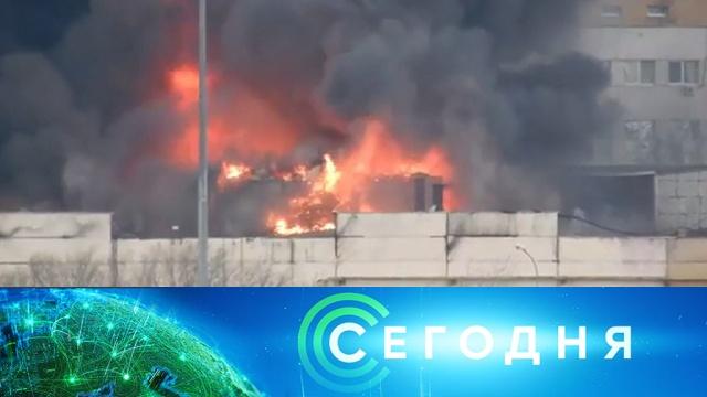 13 декабря 2019 года. 16:00.13 декабря 2019 года. 16:00.НТВ.Ru: новости, видео, программы телеканала НТВ