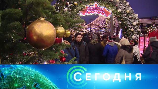 13декабря 2019года. 19:00.13декабря 2019года. 19:00.НТВ.Ru: новости, видео, программы телеканала НТВ