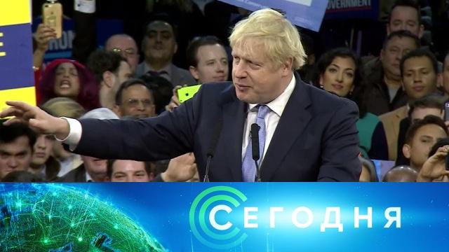 12 декабря 2019 года. 23:15.12 декабря 2019 года. 23:15.НТВ.Ru: новости, видео, программы телеканала НТВ