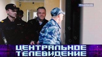 Исповедь попавшего под следствие госчиновника иразница между российскими иевропейскими продуктами. «Центральное телевидение»— всубботу на НТВ