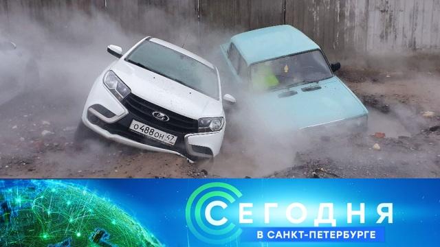 13 декабря 2019 года. 16:15.13 декабря 2019 года. 16:15.НТВ.Ru: новости, видео, программы телеканала НТВ