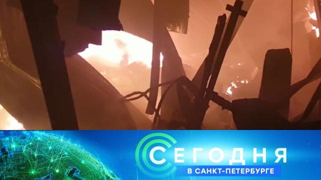 13 декабря 2019 года. 19:20.13 декабря 2019 года. 19:20.НТВ.Ru: новости, видео, программы телеканала НТВ