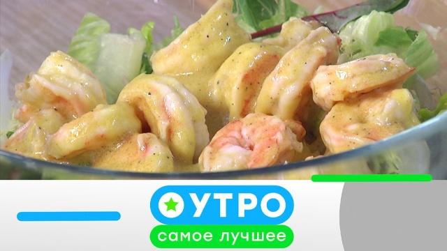 13 декабря 2019 года.13 декабря 2019 года.НТВ.Ru: новости, видео, программы телеканала НТВ