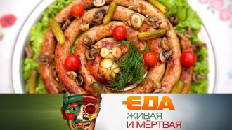 Выпуск от 14 декабря 2019 года.Цены на вареную колбасу, религиозные ограничения веде ивсе об эклерах.НТВ.Ru: новости, видео, программы телеканала НТВ