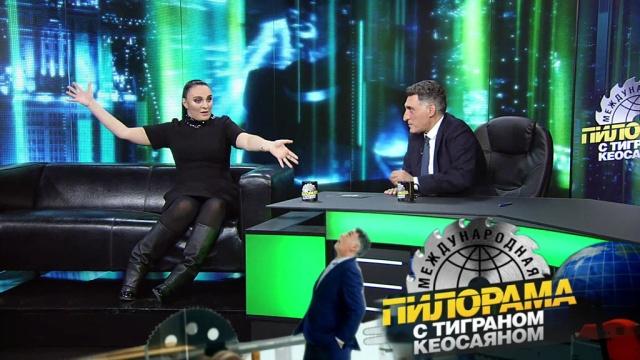 14декабря 2019 года.14декабря 2019 года.НТВ.Ru: новости, видео, программы телеканала НТВ