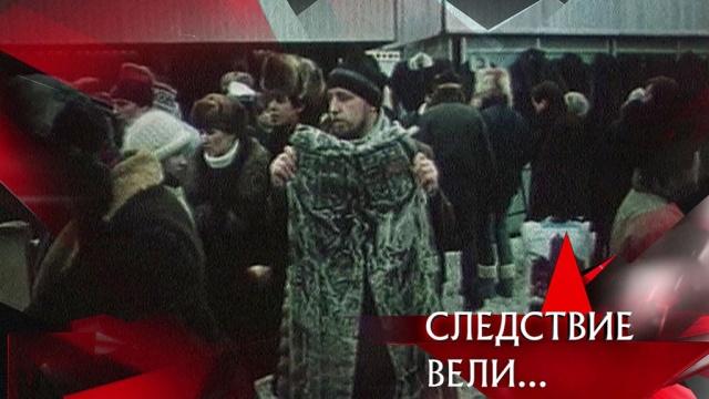 Выпуск от 15декабря 2019года.«Дело ошмотках».НТВ.Ru: новости, видео, программы телеканала НТВ
