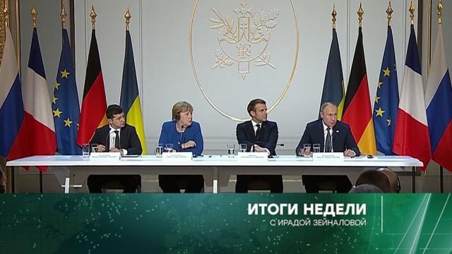 15 декабря 2019года.15 декабря 2019года.НТВ.Ru: новости, видео, программы телеканала НТВ