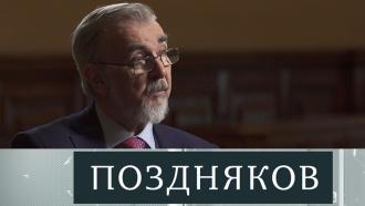 Георгий Вилинбахов.Георгий Вилинбахов.НТВ.Ru: новости, видео, программы телеканала НТВ