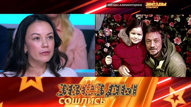 Звезды-алиментщики.Звезды-алиментщики.НТВ.Ru: новости, видео, программы телеканала НТВ