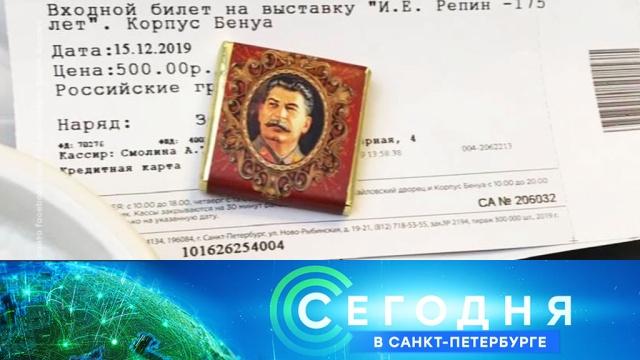 16 декабря 2019 года. 19:20.16 декабря 2019 года. 19:20.НТВ.Ru: новости, видео, программы телеканала НТВ