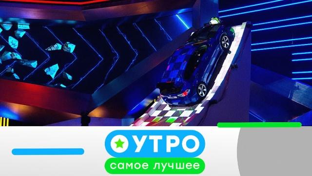 16 декабря 2019 года.16 декабря 2019 года.НТВ.Ru: новости, видео, программы телеканала НТВ